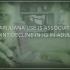 WARNING: Prescribing Marijuana to Children May Affect…